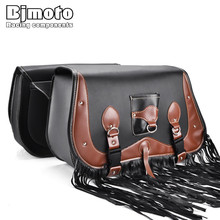 цена на 2Pcs Motorbike Motorcycle Pannier SaddleBags Luggage Tool Storage Bag For Harley Suzuki Honda Kawasaki Universal Moto saddle bag