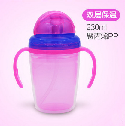 230ML High-quality Newborn Baby Cup My Bpa Free Water Bottle For Children Or Kids Baby Drinking Baby Cups Wholesale PP Plastic