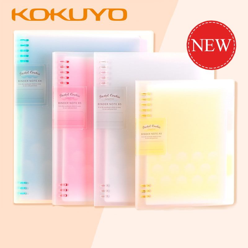 KOKUYO 2019 New Soft Light Series Notebook Loose Leaf Inner Core A5 B5 Daily Planner Binder Journal Office School Supplie