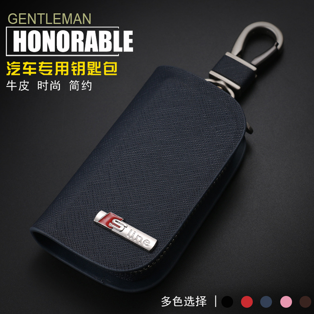 Audi Key Replacement Cost: Car Leather Key Case Wallet KeyRing, Chain For Audi Sline