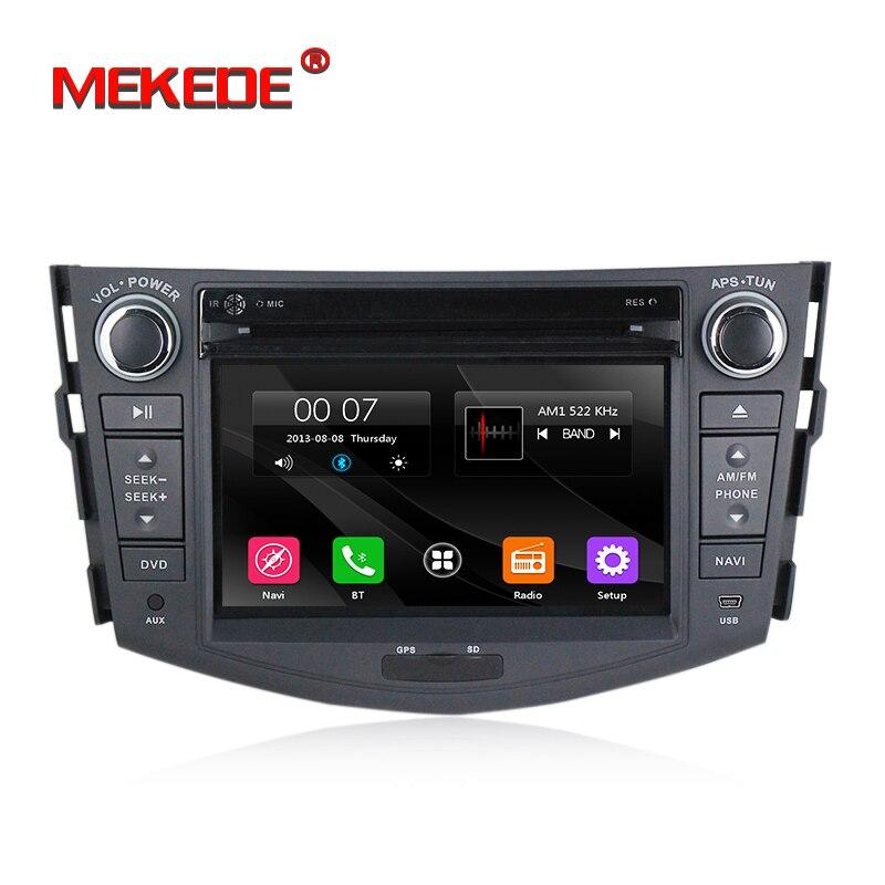 Livraison gratuite autoradio stéréo lecteur dvd pour Toyota Rav 4 2006-2012 Audio vidéo stéréo GPS Navigation radio bluetooth IPOD