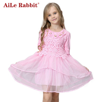 AiLeกระต่าย2017สาวดอกไม้ชุดปริ๊นเซตูพรรคของขวัญแต่งงานผ้าคลุมชุดสาวดอกไม้ชุดเด็กชุดสีชมพูสี...