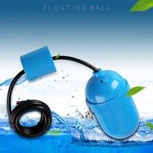 Электрический Поплавковый выключатель 4 10 м, контроль уровня воды, автоматический датчик расхода жидкости, 4A/220 В