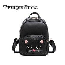 Новый Небольшой Рюкзак Опрятный женщин кожаный рюкзак милый школьный рюкзак для девочек-подростков Повседневная дорожная сумка Bagpack женщины C3590