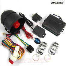 Universal one Way Vehicle Car Alarm System Protection Security Keyless Entry Siren 2 Remote Control  hot 8133 CHADWICK metal key universal one way car alarm vehicle system protection security system keyless entry siren with 2 remote control burglar