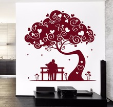Wall Decal Vinyl Magic Love Tree Stickers Home Decor Romantic Hearts Couples Poster AY517
