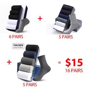 Image 2 - 3 Sets of total 16Pairs socks Men cotton socks Thick wool socks