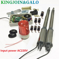 Electric Gates Electric Swing Gate Opener 300 KG Swing Gate Motor With 6 Remote Control Wit