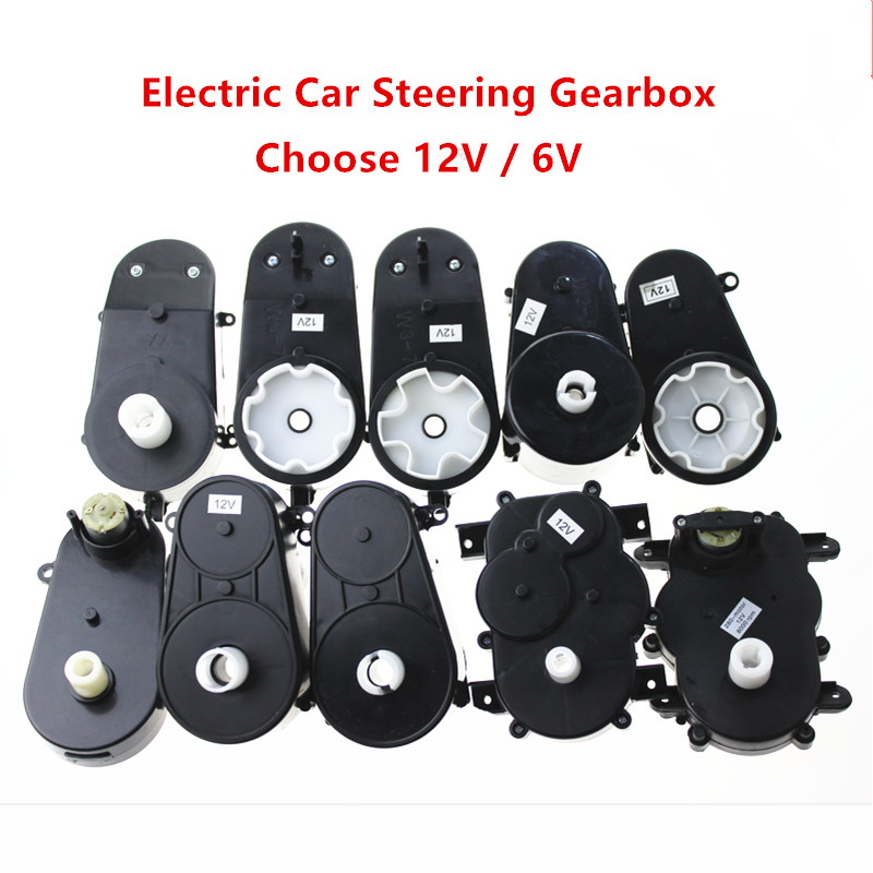 Children Electric Car Steering Gearbox With Motor,Steering Motor For Remote Control Car,toy Car Steering Gear Box With Engine