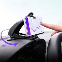 Podofo, универсальный автомобильный держатель для телефона, регулируемая на 360 градусов, крепление на приборную панель, зажим для мобильного смартфона, gps, подставка, кронштейн для iphone