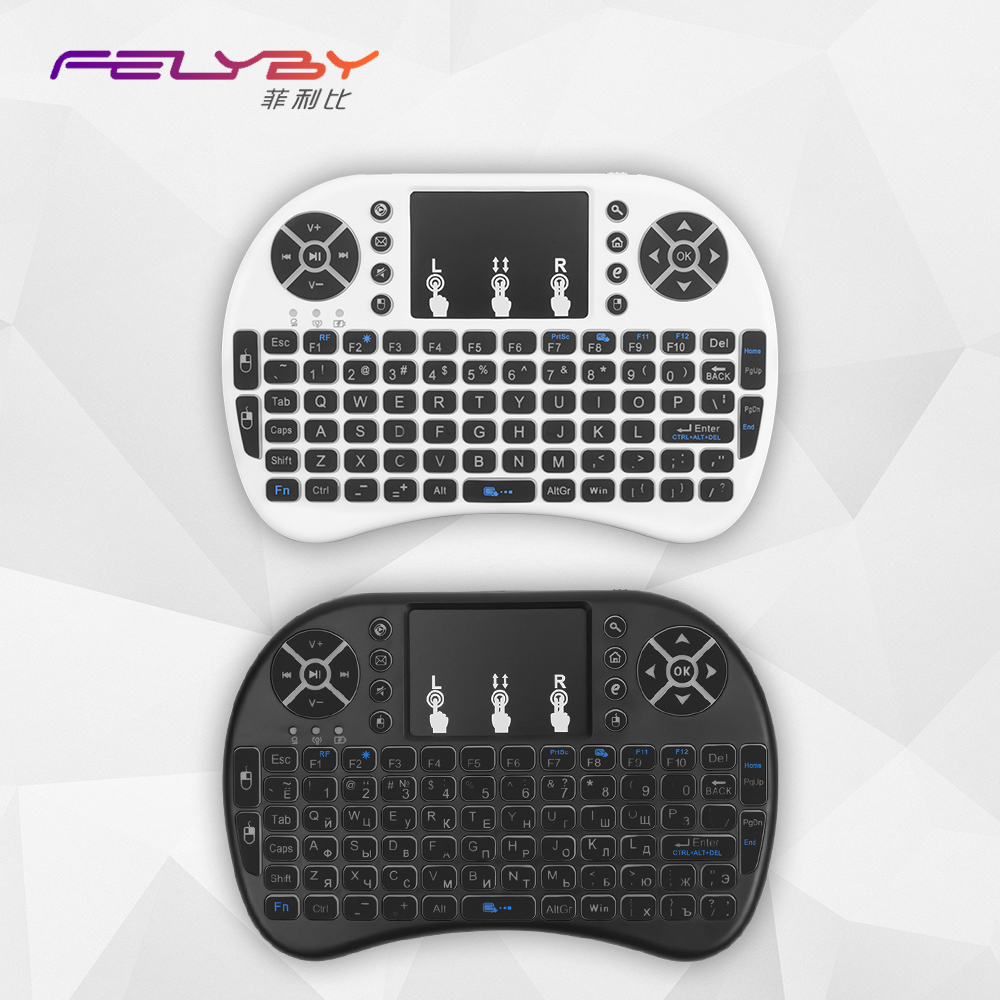 FELYBY Mini Wireless Keyboard 2.4GHz i8 Backlight touch screen mouse Remote Control Multi-function keyboard
