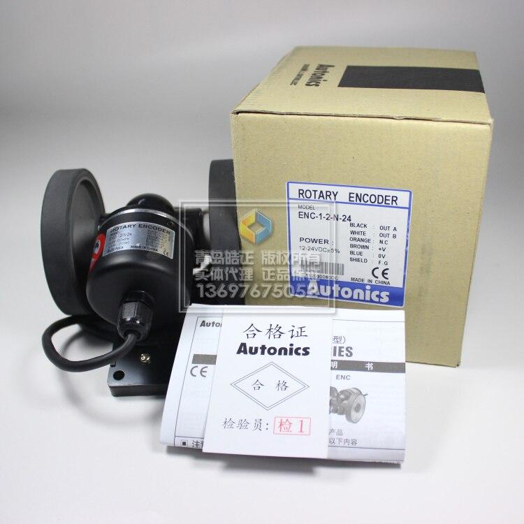 Autonics wheel encoders ENC-1-2-N-24 радиостанция морская samyung enc str 580d vhf dsc