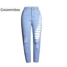 Women Loose Straight Relaxed Fit Destroyed Hole Boyfriend Distressed Denim Pants Ninth Baggy Jeans