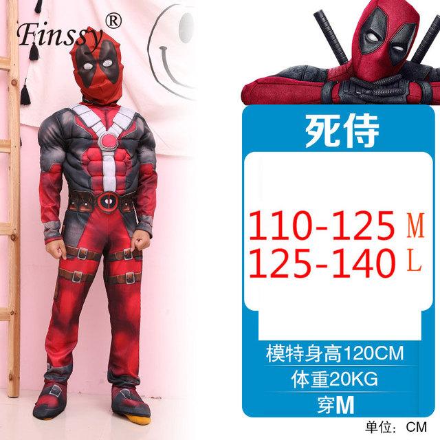 Halloween Kid costumes Avengers Dc Star-Wars