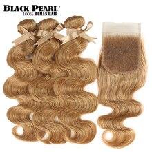 Perle noire péruvienne cheveux 613 paquets avec fermeture brésilienne vague de corps Remy cheveux humains miel Blonde faisceaux avec fermeture