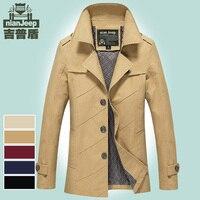Brand New Men S Jacket Autumn Winter Plus Thicken Velvet Slim Cotton Casual Male Jackets M