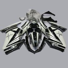 Buy kawasaki ninja 250r white and get free shipping on AliExpress com