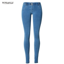 Moruancle 2017 эластичный Push Up джинсы для женщин узкие пикантные низкая талия плюс размер тонкий джинсовые леггинсы брюки карандаш