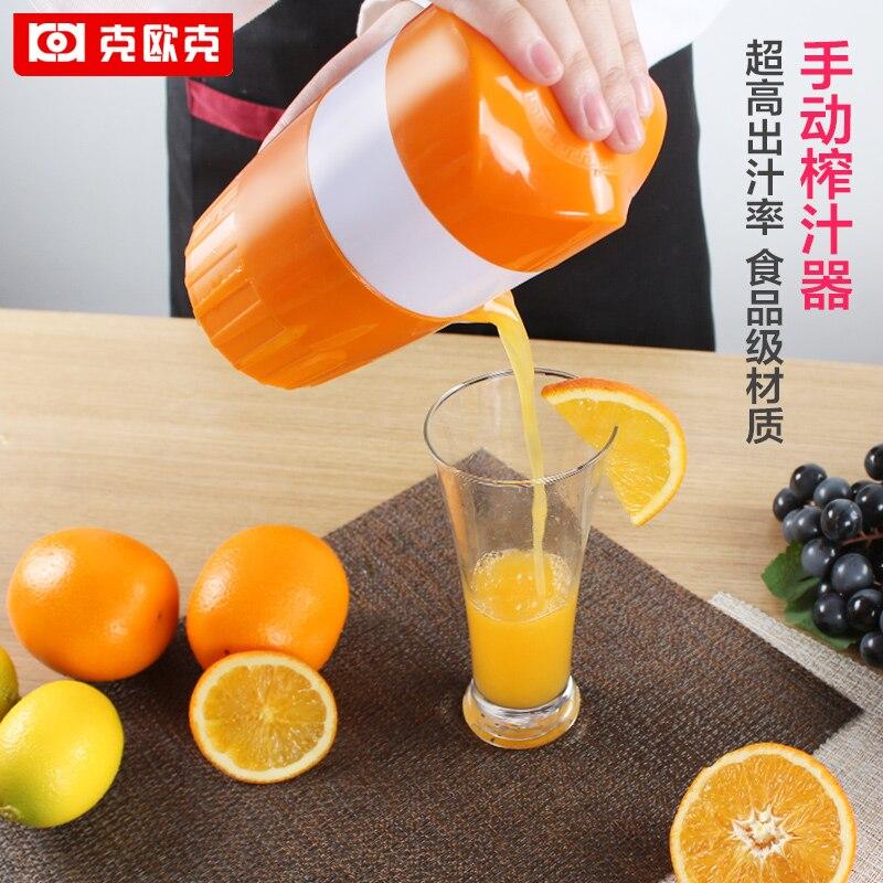 online buy wholesale juicer from china juicer wholesalers. Black Bedroom Furniture Sets. Home Design Ideas