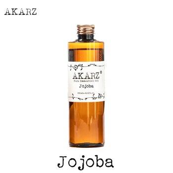 Jojoba essential oil AKARZ Top Brand body face skin care spa message fragrance lamp Aromatherapy Jojoba oil фото