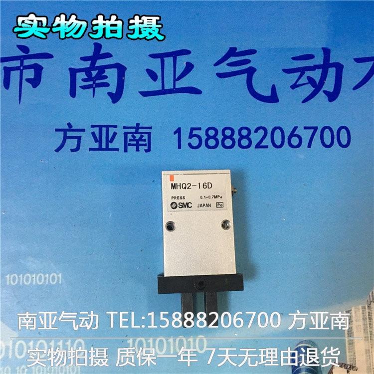 MHQ2-20S MHQ2-20D MHQ2-16D MHK2-16D SMC pneumatic finger cylinder air cylinder pneumatic air tools MHQ2 series new original japan smc d f8b dc ac 5 120v magnetic reed switch for air pneumatic cylinder