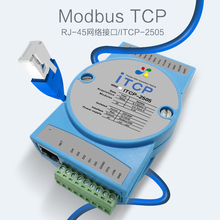 цена на 5 channel relay output / isolation digital input Ethernet module /modbustcp acquisition card ITCP-2505