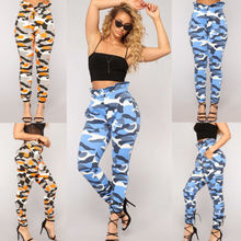 15fc4153595 Fashion Women Stylish High Waist Casual Camo Chic Long Pants Army Cargo Military  Camouflage Ladies Trouser