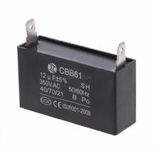 Генератор конденсаторного типа s и черного цветов, на возраст 12 мкФ генератор конденсаторного типа генератор CBB61 12 мкФ 50/60Hz 350VAC вентиляторный электродвигатель