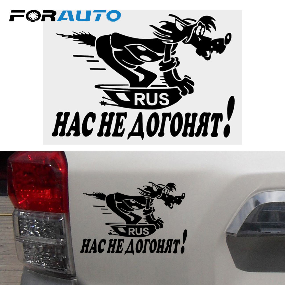 FORAUTO Funny Cool Dog Car Sticker Reflective Decoration Motorcycle Auto Stickers And Decal Car-styling Exterior Accessories