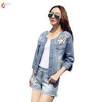 2017 Spring Summer New Fashion Korean Slim Cowboy Small Jacket Shorts Female Short Paragraph Fashion 2pcs