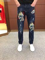 WE08362BA Fashion Men's Jeans 2018 Runway Luxury Brand European Design party style Men's Clothing