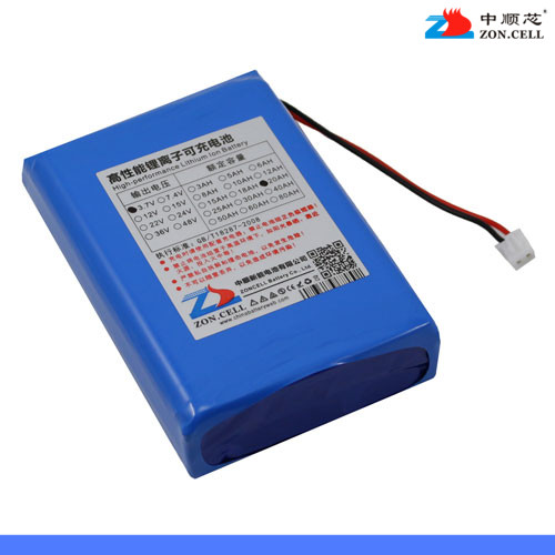 Dans le 20000 mAh 3.7 V polymère 20AH grande capacité batterie au lithium charge trésor LED éclairage extérieur Rechargeable Li-ion cellule