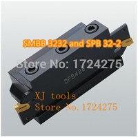 Бесплатная доставка SPB32-2 NC резак бар и SMBB 3232 CNC револьверный Набор для SP200 CNC лезвие