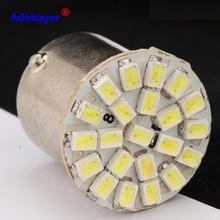 20 шт./партия 1156 BA15S P21w 22 smd 22 Leds светильник 3014 автомобиля SMD led лампа для Rogue 1206 SMD поворотов Обратный задний светильник белого цвета