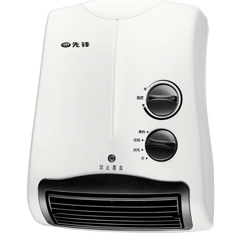Online Buy Wholesale Bathroom Heater From China Bathroom