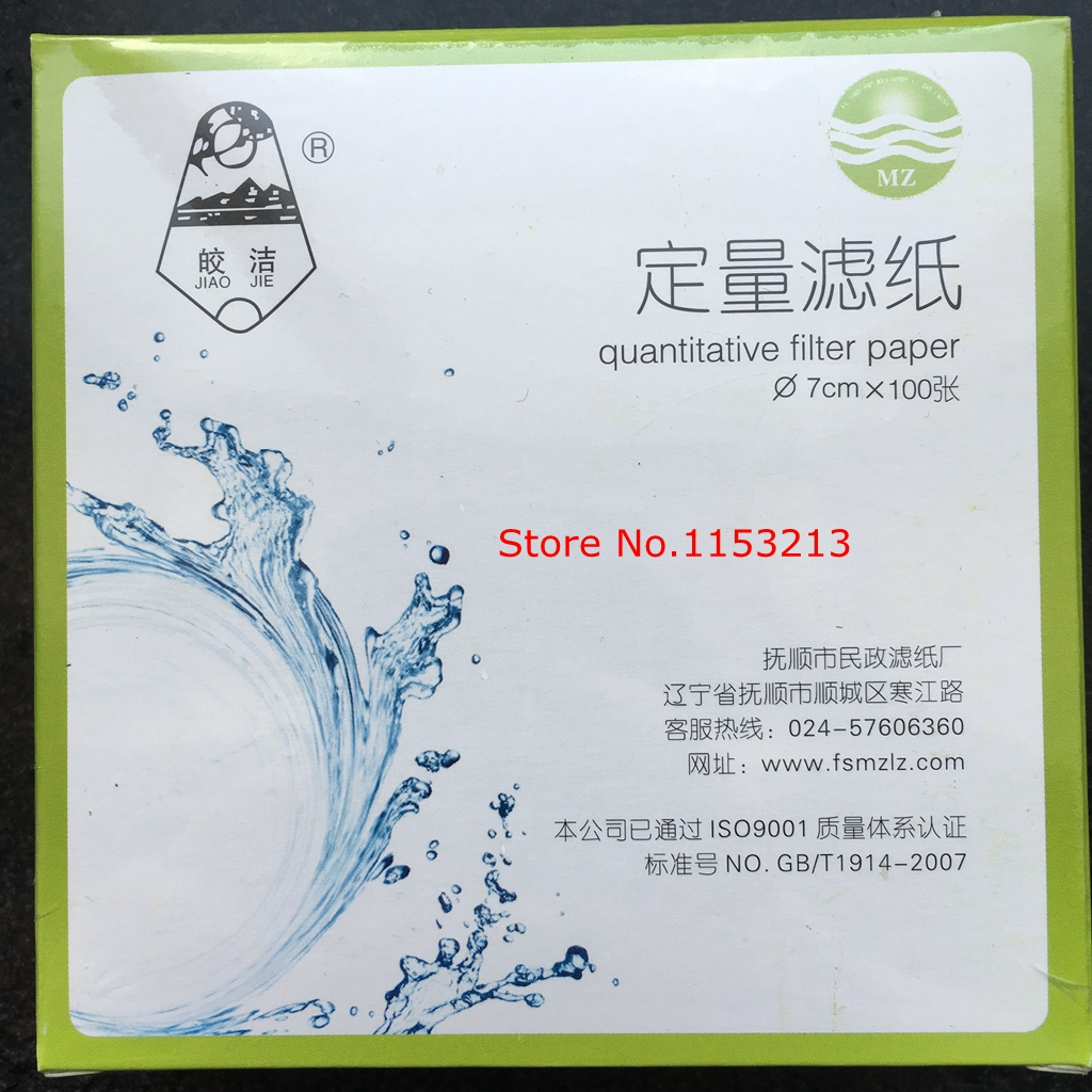 Quantitative Filter Paper Diameter 7 Cm Circular Filter Paper Use For Precision Quantitative Analysis 100pcs/lot