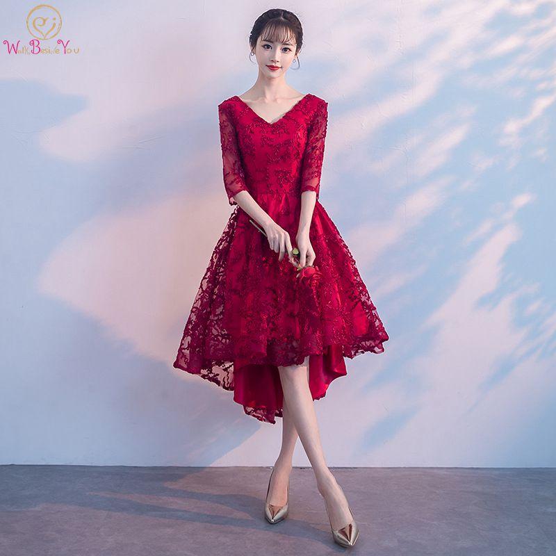 Walk Beside You Burgundy Bridesmaid Dresses 2019 Simple