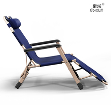 Beach chairs outdoor folding bed recliner single siesta nap reinforcement office line by lazy chair
