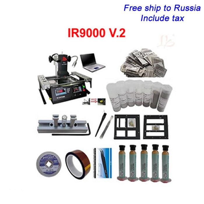 LYIR9000 V.2 Infrared rework station ,laptop repair machine +bga reballing kit,Free Shipping & no Tax To Russia!