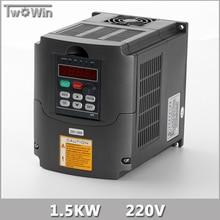 HY 1.5KW Инвертор 1.5kw VFD Шпинделя Инвертор 220 В 1.5kw Преобразователя Частоты Машина Инвертор для 1.5kw шпинделя.