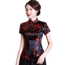6b7674d82 Shanghai Story Short Cheongsam top traditional Chinese Faux Silk/Satin Top  dragon and phoenix Embroidery