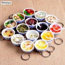 Porte-clés en porcelaine chinoise bleue et blanche, Simulation de nourriture, nouilles, Mini sac pendentif #17169