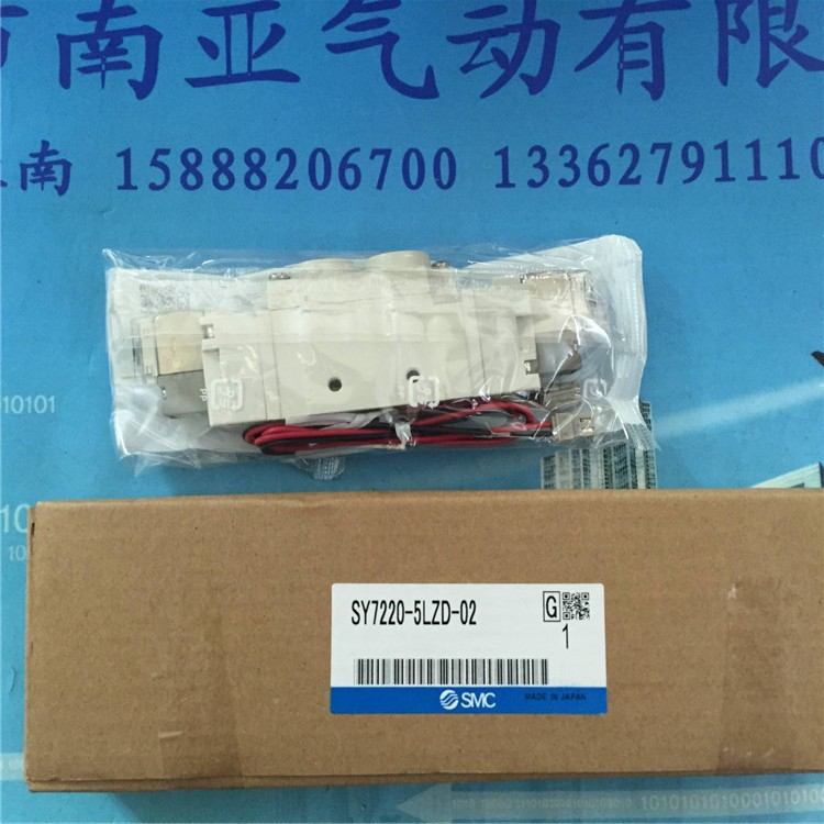 SY7220-5LZD-02 SMC solenoid valve electromagnetic valve pneumatic component air tools 2pcs 1279001 toner cartridge chip for oki data b710 b710n b710dn b720 b720d b720n b730n b730dn b730 printer powder refill reset