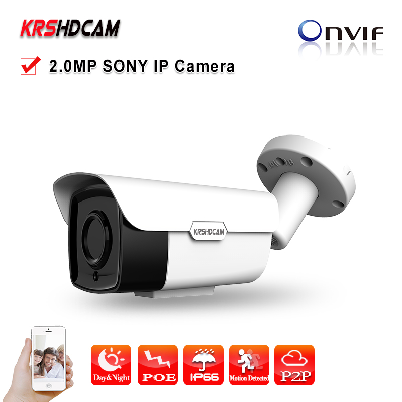 Full HD IP camera 1080P POE 2.0MP outdoor Plastic waterproof ip66 bullet CCTV Support Phone Android IOS camaras de seguridad wistino cctv camera metal housing outdoor use waterproof bullet casing for ip camera hot sale white color cover case