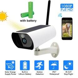 1080P HD gözetim kameraları Su Geçirmez Açık Güvenlik Güneş Pili (dahil) Şarj Kamera WIFI Kameralar Ses PIR Hareket