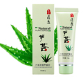 Free shipping Pure aloe gel 40g oil control moisturizing acne Scar Treament Natural Skin Care Facial Repair Cream Scar Removal
