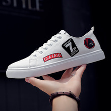 Men Canvas shoes Lace-Up Style Breathable Top Fashion Trend Student Youth Shoes Large size Spring Autumn 2018 Lace-up new