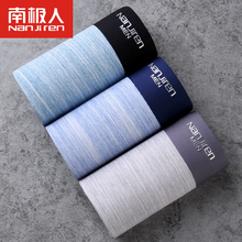 2017 3pcs/lots Sexy Men's Underwear Male Cueca Summer High Quality Boxers Boys Breathable Soft Thin Comfortable Waist Boxer