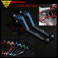 RiderJacky Adjustable Mix Color Motorcycle Brake Clutch Levers For BMW K1200R 2005 2008 2007 2006