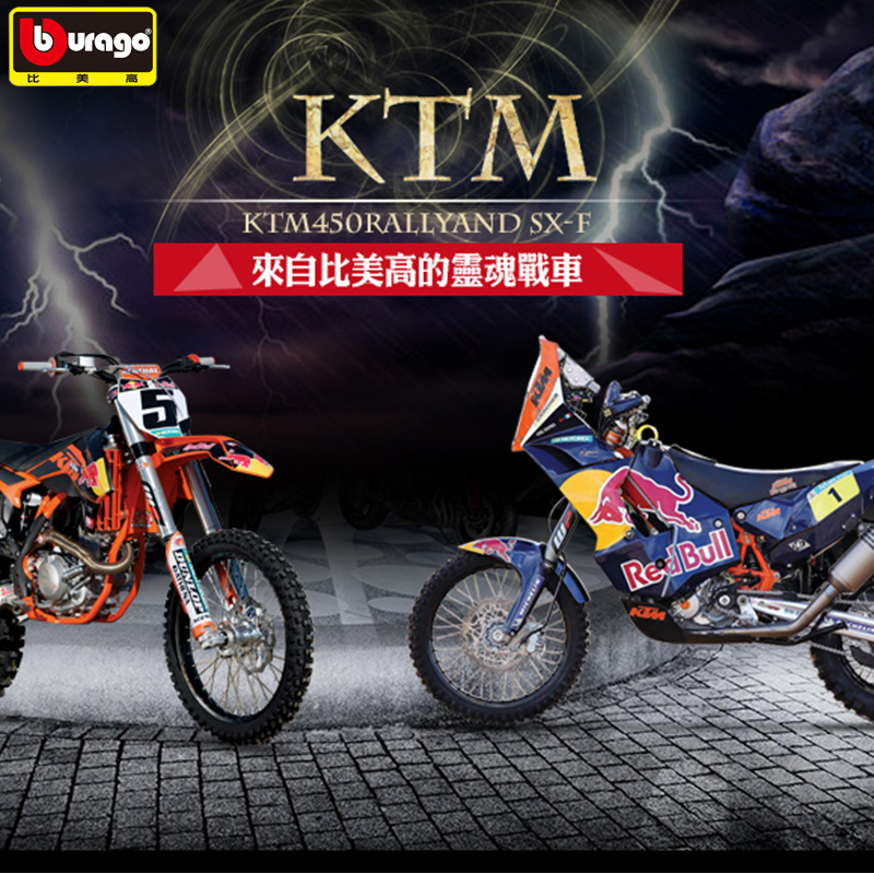 alta qualità ktm moto modelli-acquista a basso prezzo ktm moto